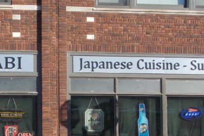 Hanbi Japanese Cuisine