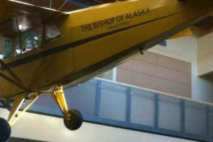 Airplane display at Morris Thompson Cultural Center