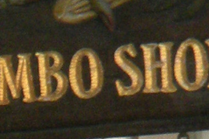 Outdoor sign reading Gumbo Shop